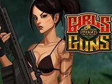 Девушки С Оружием в виртуальном клубе