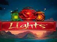 Огоньки в казино Вулкан онлайн