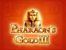 Pharaohs Gold III онлайн в залах заведения