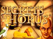 Secrets Of Horus в залах клуба