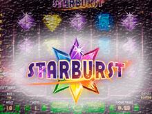Starburst в казино на реальные деньги